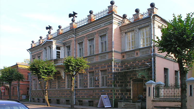Daugavpils Regional Studies and Art Museum
