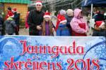 Ikgadējais Jaungada skrējiens aizvadīts un aktīvi ieskriets jaunajā 2019.gadā! 10