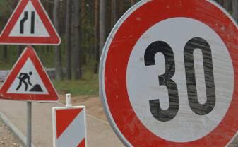 Stiklu ielas krustojuma ar Jelgavas ielu atjaunošana